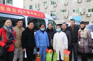 西藏阜康为困难员工送温暖