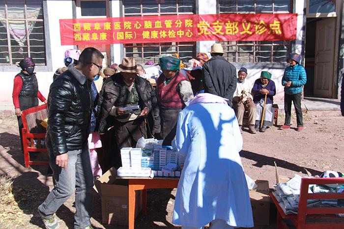 西藏阜康心脑血管分院及体检中心联合开展义诊活动