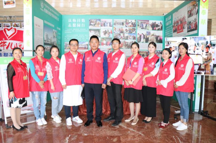 2018年度西藏自治区青年志愿服务项目大赛——西藏阜康雪域天使志愿者服务队获银奖