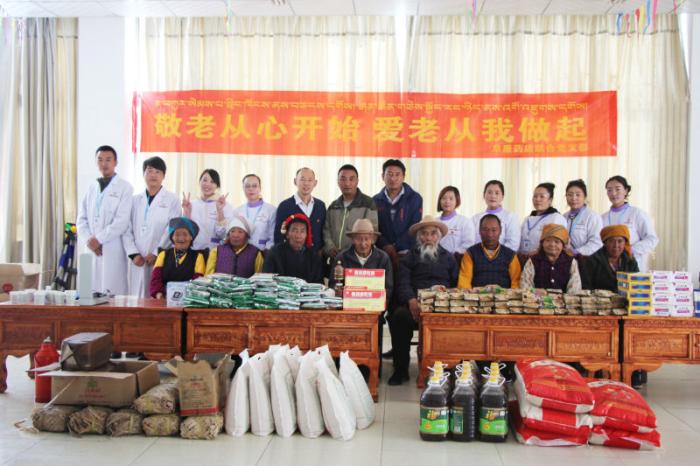 西藏阜康药店联合支部赴林周县五保集中供养服务中心义诊