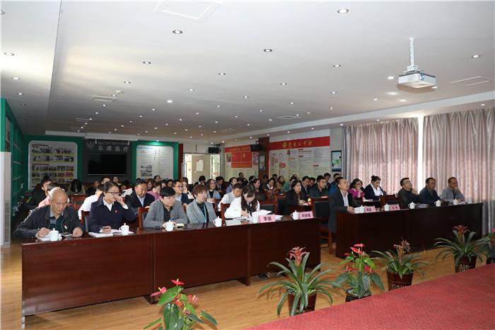 """西藏阜康医疗党委积极开展""""不忘初心、牢记使命""""主题教育和""""不忘合作初心,继续携手前进""""主题教育"""